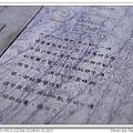 IMG_5829_nEO_IMG_nEO_IMG.jpg