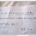 IMG_9723_nEO_IMG.jpg
