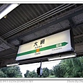 IMG_0994_nEO_IMG_nEO_IMG.jpg
