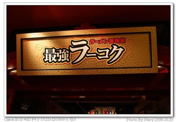 IMG_1509_nEO_IMG.jpg