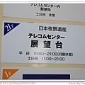 IMG_1622_nEO_IMG.jpg