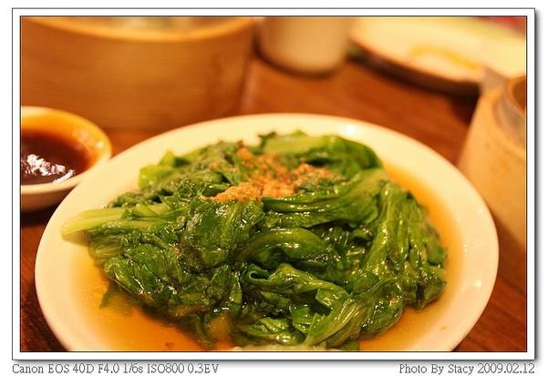 燙青菜--茼蒿