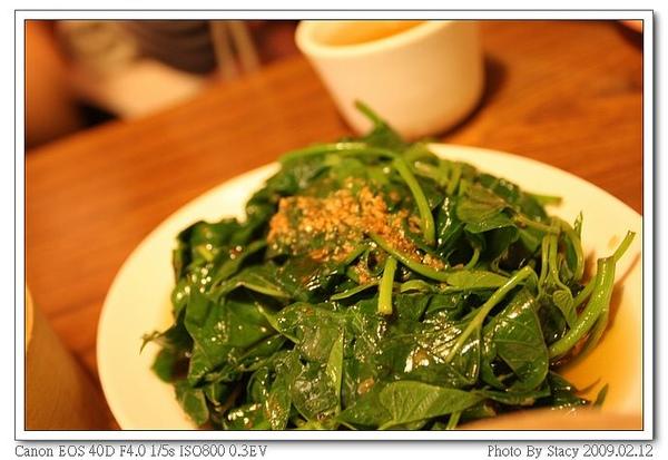 燙青菜--地瓜葉