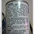 2009.03.05 普寧勝--處方牛奶...強迫灌食
