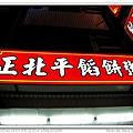 IMG_1570_nEO_IMG_nEO_IMG.jpg