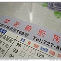IMG_2105_nEO_IMG_nEO_IMG.jpg
