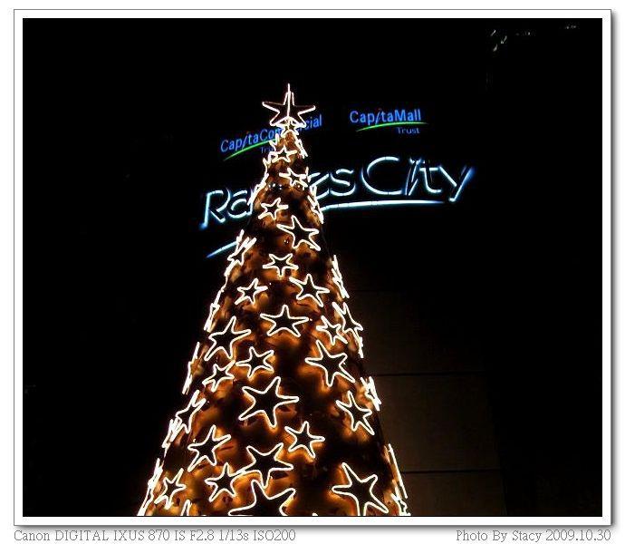 聖誕樹-星光版II