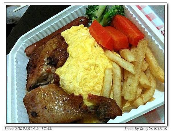2010.09.10 紐奧良烤雞腿蛋包飯