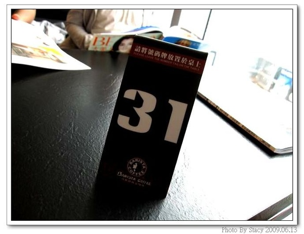IMG_2698_nEO_IMG_nEO_IMG.jpg