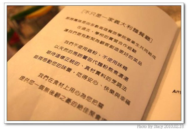 IMG_2957_nEO_IMG_nEO_IMG.jpg