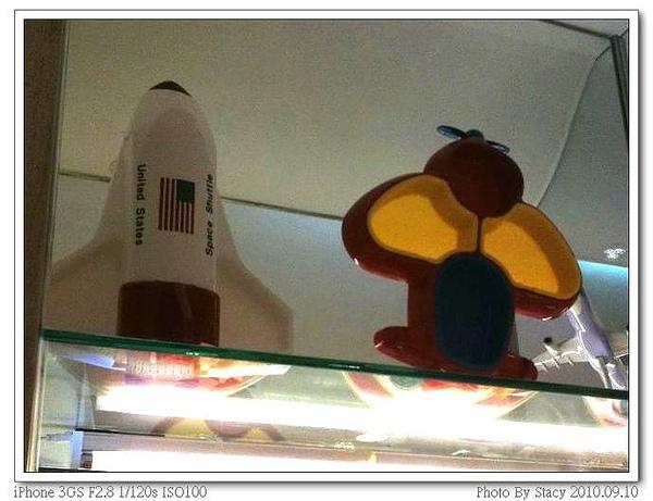 2010.09.10 高雄空廚-飛機兒童餐