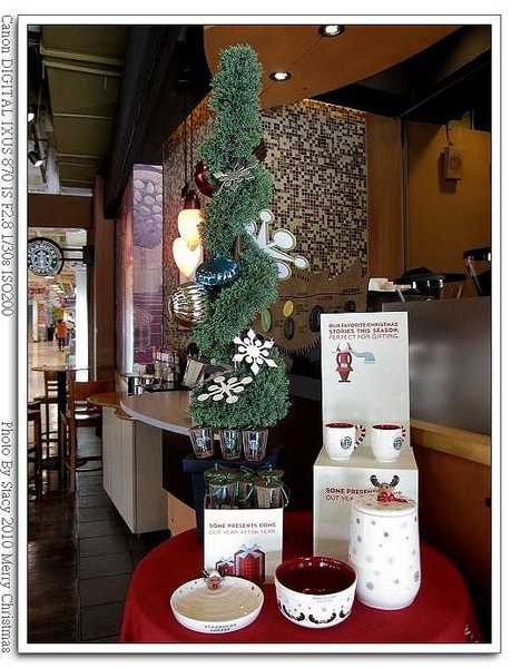 STARBUCKS 耶誕樹