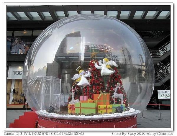 新光A4耶誕水晶球