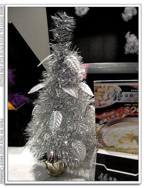 銀湯匙泰式火鍋耶誕樹1