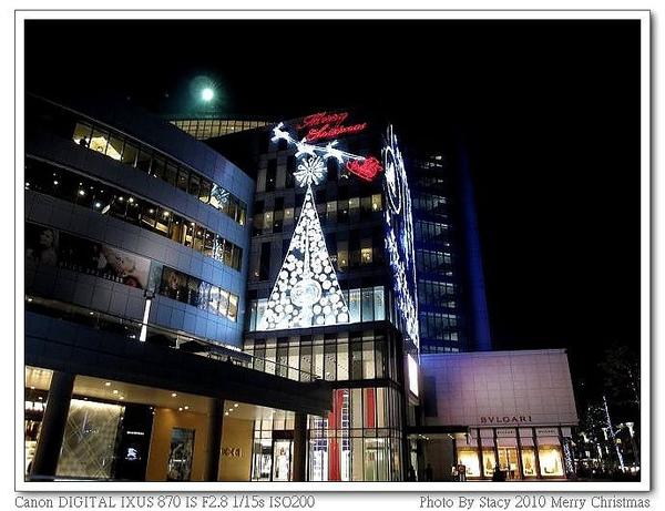 耶誕樹-漢神巨蛋