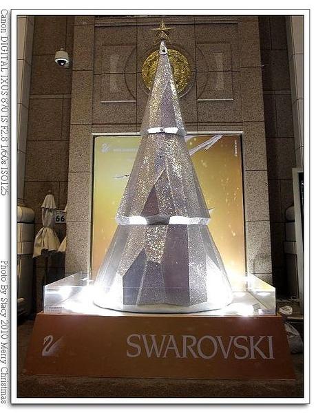 SWAROVSKI 耶誕樹-漢神百貨