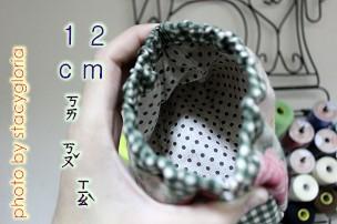 1001017˙立體口金夾包2