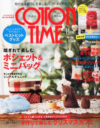 Cotton Time2010/11月號