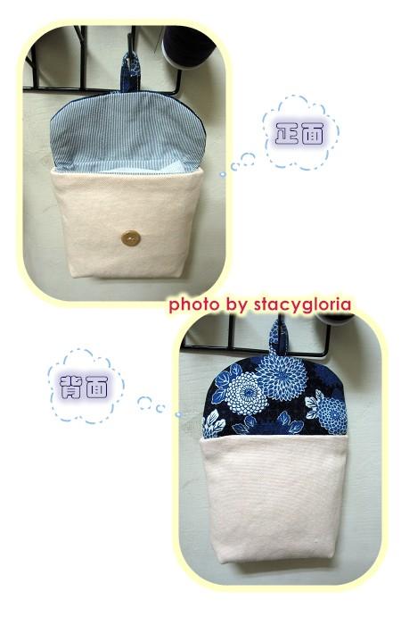 1000506˙棉棉包1