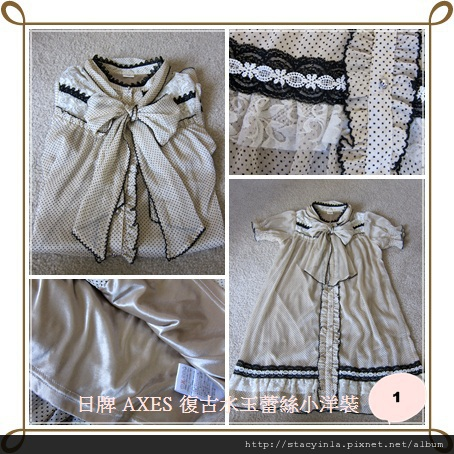 洋裝 22 日牌 AXES 復古水玉蕾絲小洋裝 $800 (1).jpg