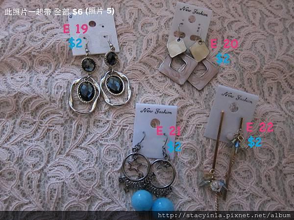 Earring 5.JPG