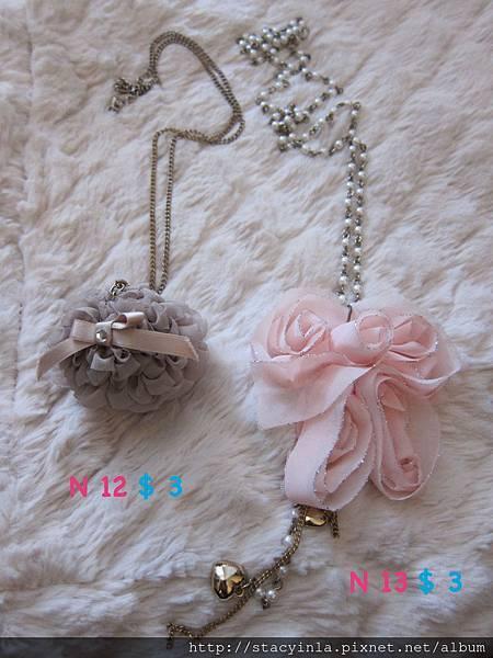 Necklace 9.JPG