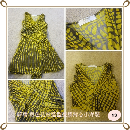 13 韓牌 黃色豹紋造型後綁背心小洋裝.jpg