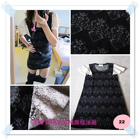 Dress 22. 韓牌 精緻蕾絲袖圖樣洋裝.jpg