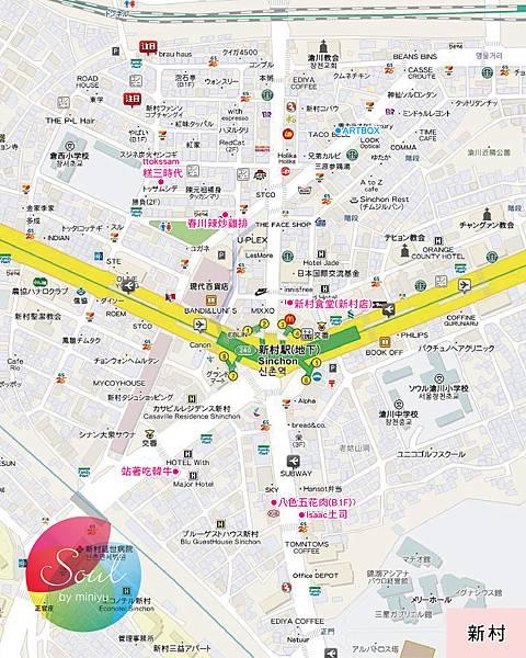 首爾地圖(2013.11更新)_新村
