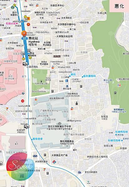 首爾地圖(2013.11更新)_惠化