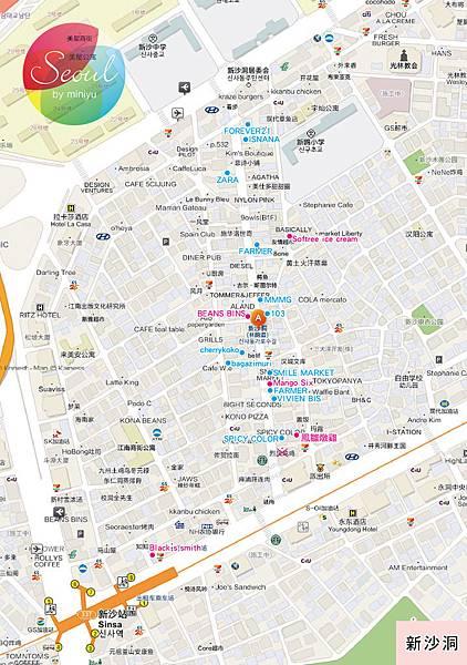 首爾地圖(2013.11更新)_新沙洞