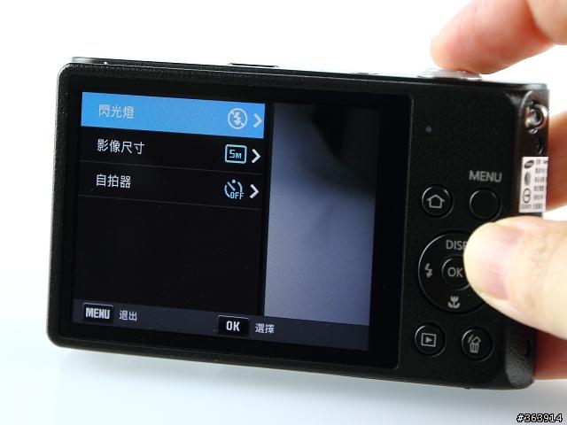 mobile01-52fb11b3105c649cd70d9b7b96e508a2