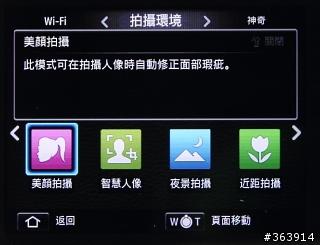 mobile01-d70e33129adaf68f7b5667df9a8caaae