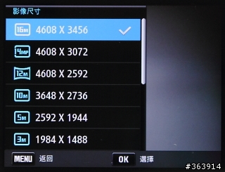 mobile01-cef49d523216e9d95b945c7581bfffc1