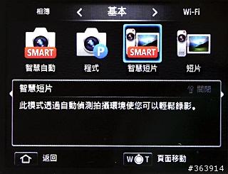 mobile01-a96b5ab8abf15ff1286159bfd6e9b8b2