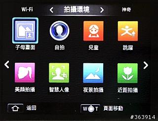 mobile01-8dd778c1fff21eaee1dd5dbfb76e7872
