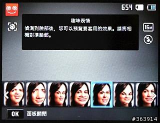 mobile01-e1ca68d13fe259fd08d1fb147c82ba76