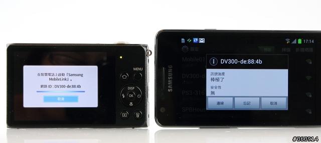 mobile01-a89281da20d150f7ad3f8ef244eae24e