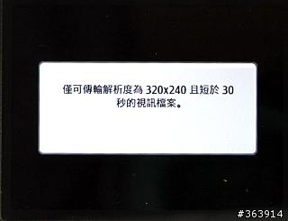 mobile01-1eb4d69b6cafc156f06bb9b8b13bd86a