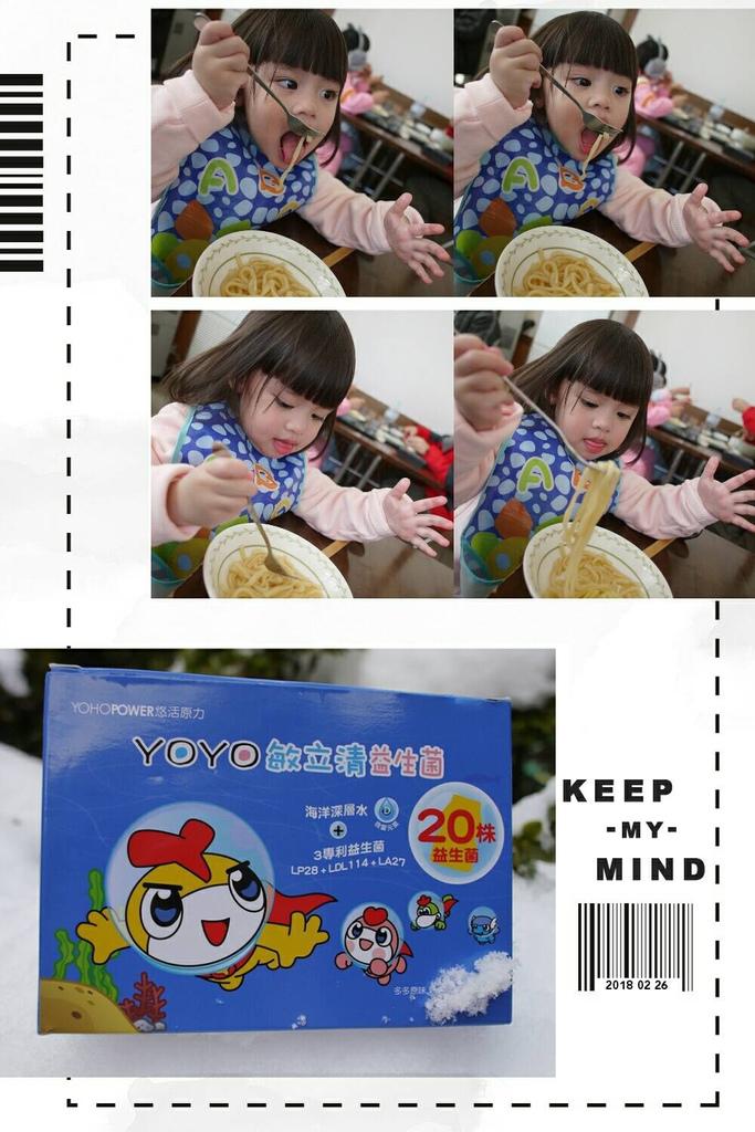 兒童益生菌-06