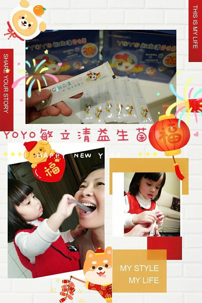 兒童益生菌-16