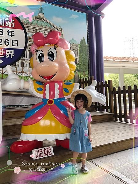 小人國_180529_0031.jpg