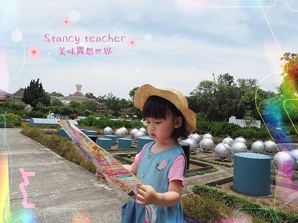 小人國_180529_0022.jpg