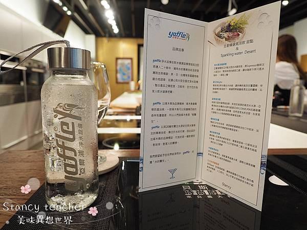 氣泡水_180613_0019.jpg