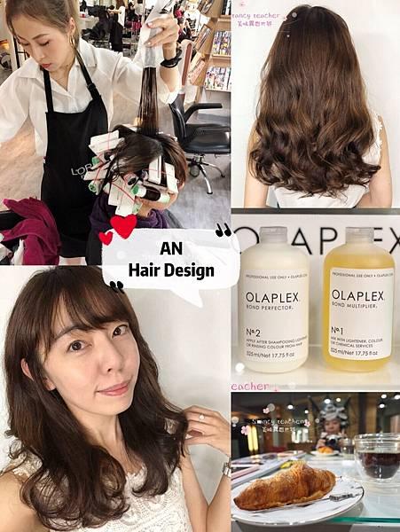 AN Hair Design_180629_0035.jpg
