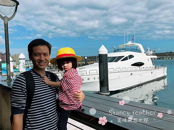 北部親子海釣新選擇-乘著名隆號豪華遊艇,海上小人國冒險去