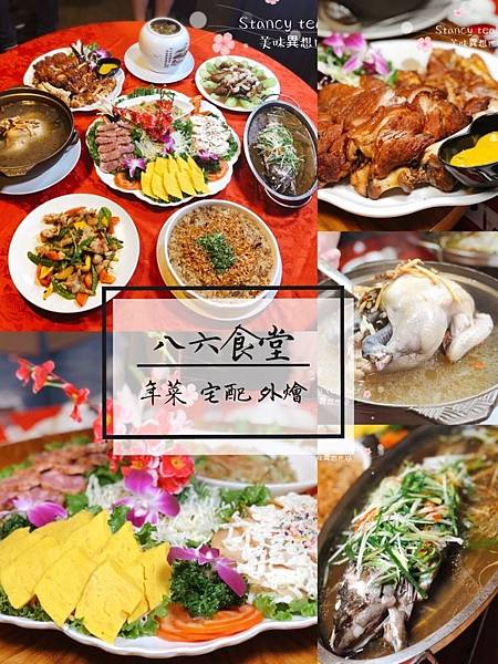 八六食堂_181217_0041.jpg