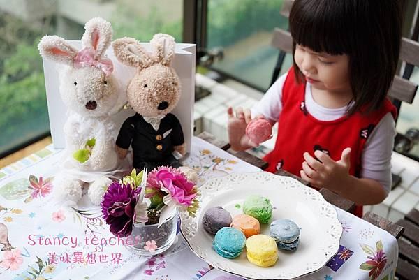 彩虹馬卡龍_190112_0015.jpg