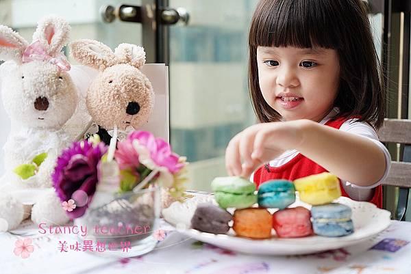 彩虹馬卡龍_190112_0014.jpg