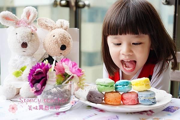 彩虹馬卡龍_190112_0018.jpg